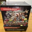 画像1: Dungeons & Dragons Dice Masters: Battle for Faerûn ブースター1箱 (1)